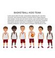 cartoon school basketball kids team vector image