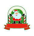 Father Christmas Santa Claus vector image vector image