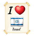 I love Israel vector image vector image