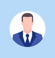 icon business man in circle flat design vector image vector image