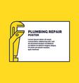 plumbing service background flat stylish vector image vector image