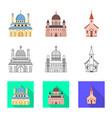 design cult and temple icon set cult vector image