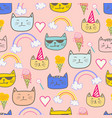 happy cat seamless pattern background vector image vector image