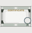 horizontal certificate form vector image