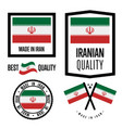 iran quality label set for goods vector image
