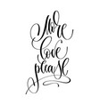 more love please - hand lettering inscription text vector image vector image