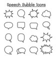 speech bubble icon set in thin line style vector image