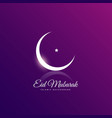 clean eid mubarak greeting with crescent moon and vector image vector image