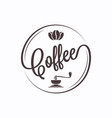 coffee round logo on white banner background vector image vector image