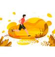 man running in park vector image