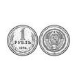 soviet union iron ruble coin sketch vector image