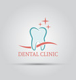 tooth isolated logo for dental clinic vector image