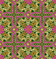 islamic ornament seamless vector image
