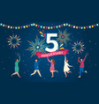5 - year anniversary celebration