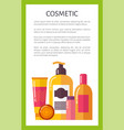 cosmetic for skincare citrus set promo banner vector image