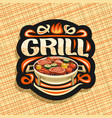 logo for grill vector image