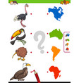 match animals and continents shapes educational vector image vector image
