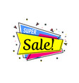 super sale proposition sticker in linear style vector image vector image