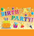 birthday party invitation vector image vector image