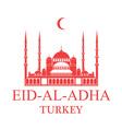 Eid Al Adha Turkey vector image vector image