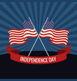independence day crossed flag emblem vector image