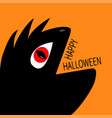 monster reptile head silhouette with red devil vector image vector image