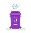 rubbish container for glass waste icon recycle vector image vector image