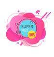 super price halfcost discount advertisement tag vector image vector image