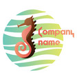 brown and pink sea horse logo illsutration on a vector image vector image