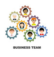 business concept of teamwork vector image vector image