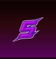 letter s esport logo design template inspiration vector image