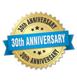 30th anniversary round isolated gold badge vector image vector image