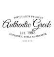 Authentic greek product stamp vector image vector image