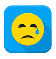 Crying Yellow Smiley Face App Icon vector image vector image