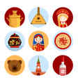russian culture icons travel to russia vector image
