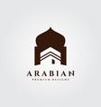 vintage kaaba building logo islamic symbol design vector image vector image