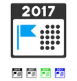 2017 year national day flat icon