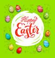 green holiday congratulations vector image