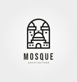 islamic logo symbol minimal design vector image vector image
