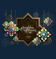 ramadan kareem abstract girih flower encrusted vector image vector image