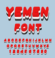 Yemen font Yemeni flag on letters National vector image vector image