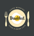breakfast banner with appetizing fried egg and vector image vector image