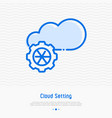 Cloud service settings thin line icon