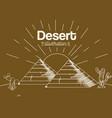 desert landscape hand drawn cartoon vector image vector image