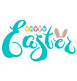 happy easter text greeting card colored eggs and vector image vector image