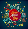 Happy Mothers Day Flowers pattern decorative vector image vector image