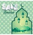 ramadan sale banner discount vector image vector image