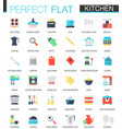 set flat kitchen icons vector image