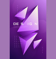 abstract geometric background with 3d vector image vector image