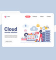 cloud service solution landing page vector image vector image